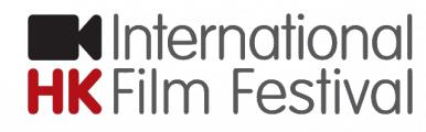Logo Hong Kong International Film Festival