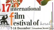 Logo 17th International Film Festival de Kerala